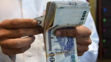 Saudi Arabia raises 8.8 bln riyals in treasury sukuk