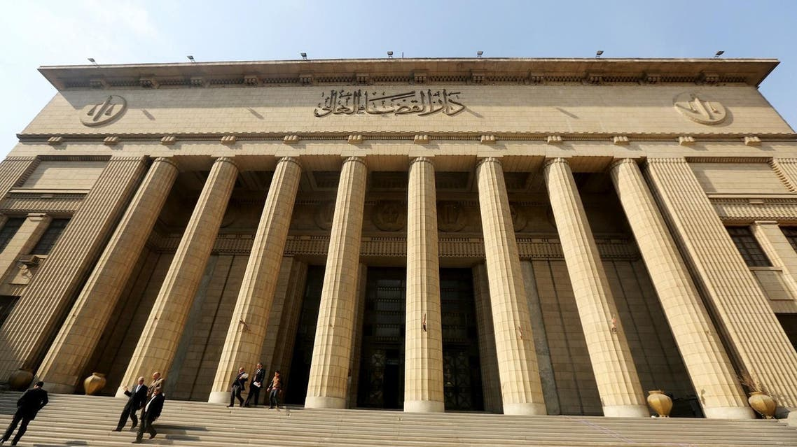 A view of the High Court of Justice in Cairo, Egypt, January 21, 2016. (Reuters)