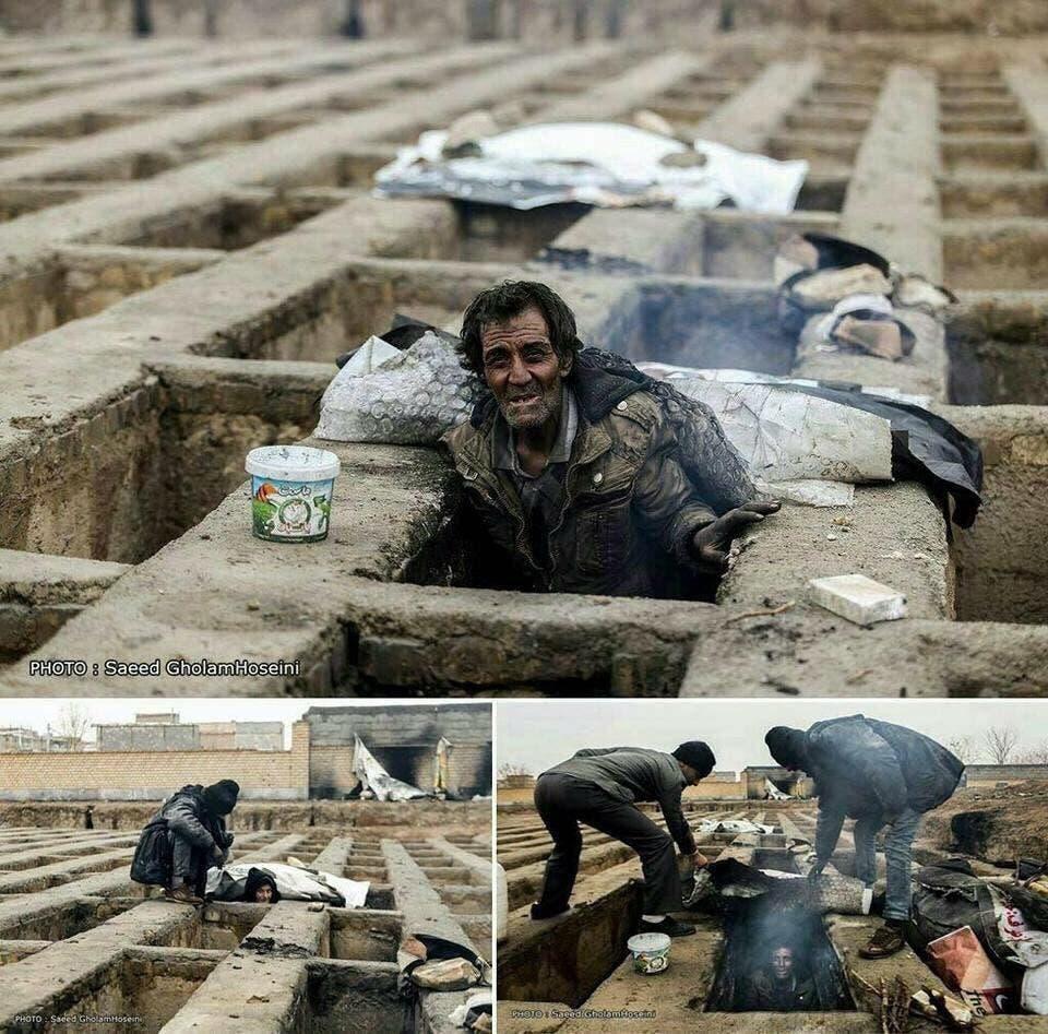 الصور التي أثارت الضجة في إيران
