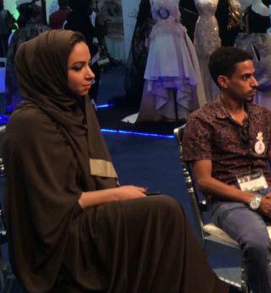 من الضحايا السعوديين