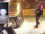 صور جديدة لمهاجم اسطنبول أثناء قتل ضحاياه داخل المطعم
