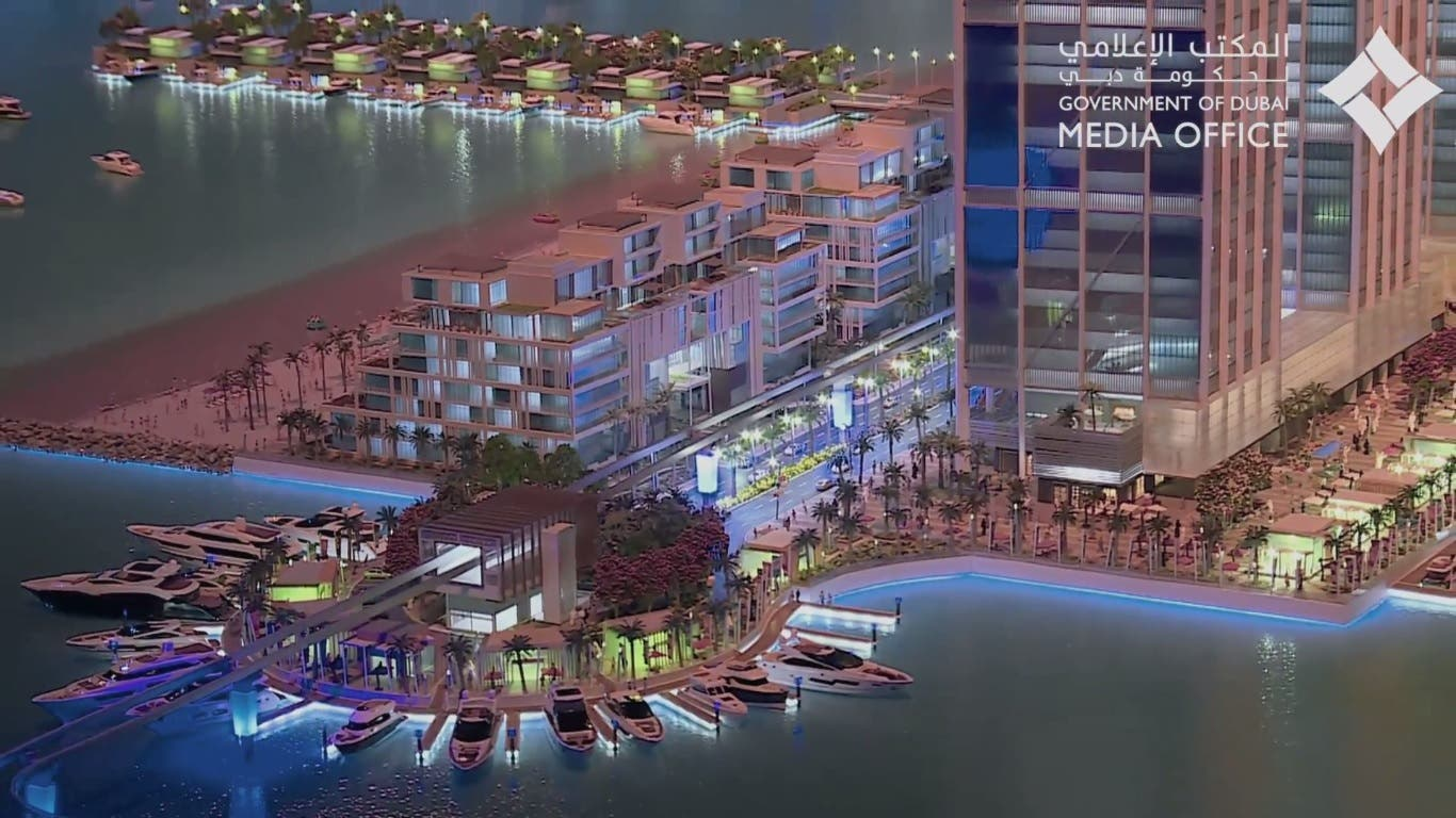 Dubai Harbour: Screengrab Dubai Media Office