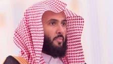 السعودية.. فصل جماعي لمزوري صك بقيمة 400 مليون ريال