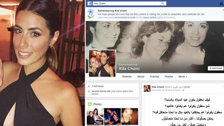 Saudi arabian woman killed for chatting on facebook