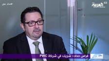5 تحديات رئيسية أمام الشركات العائلية في الشرق الأوسط