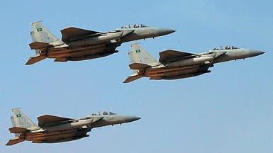 اليمن.. تدمير ورش تصنيع صواريخ باليستية في صعدة