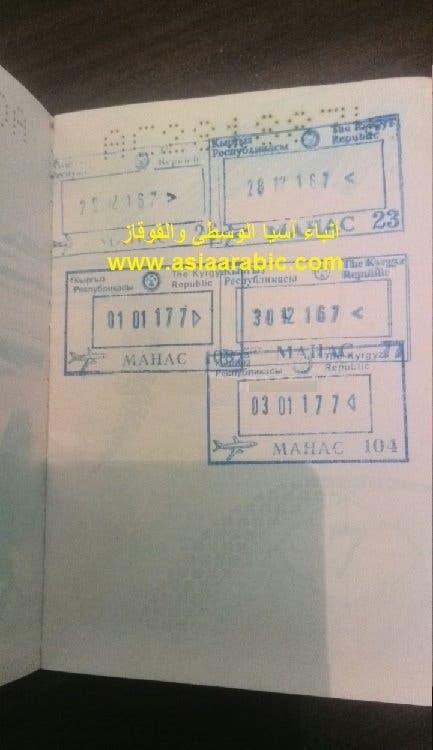 وسائل اعلام قيرغيزية تنشر صور لصفحات من جواز سفر ماشرابوف تثبت ان دخوله تركيا كان بعد وقوع الهجوم في اسطنبول