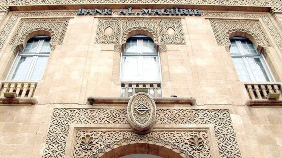 من واجهة مقر تاريخي لمؤسسة البنك المركزي المغربي في العاصمة الرباط
