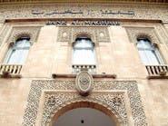 """المغرب يواجه """"كورونا"""" بإصلاحات مالية جديدة"""