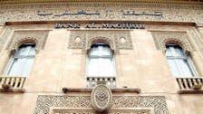 المغرب وتونس يخفضان سعر الفائدة للحد من تأثير كورونا