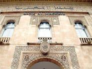 بنك المغرب: أداء الاقتصاد غير كاف لتلبية المطالب الاجتماعية