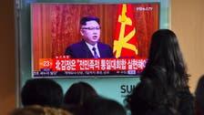 South Korea calls Trump's tweet 'clear warning' to North