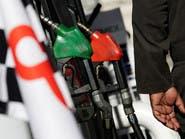 السعودية.. إصلاح أسعار الوقود لرفع كفاءة الإنفاق