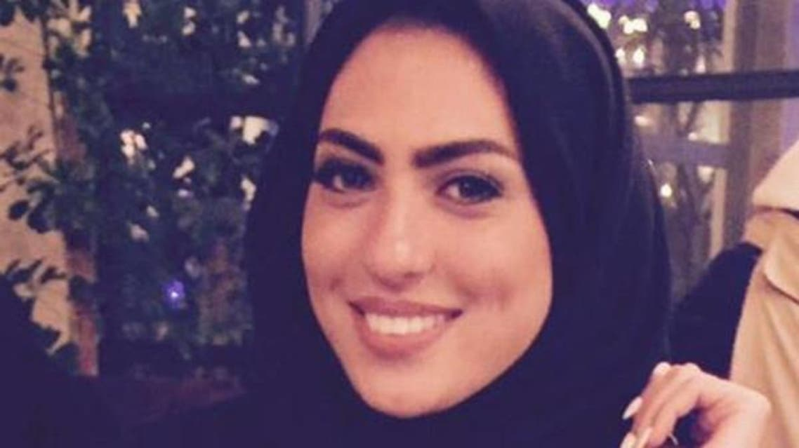 Suleiman Samman, Shahad's brother, told Al Arabiya that the it was painful to search for his sister. (Supplied)