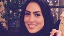 Details emerge on how Saudi lawyer's body was found in Turkey club