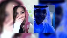 Saudi social media star Abu Sin reunites with American girl on YouNow