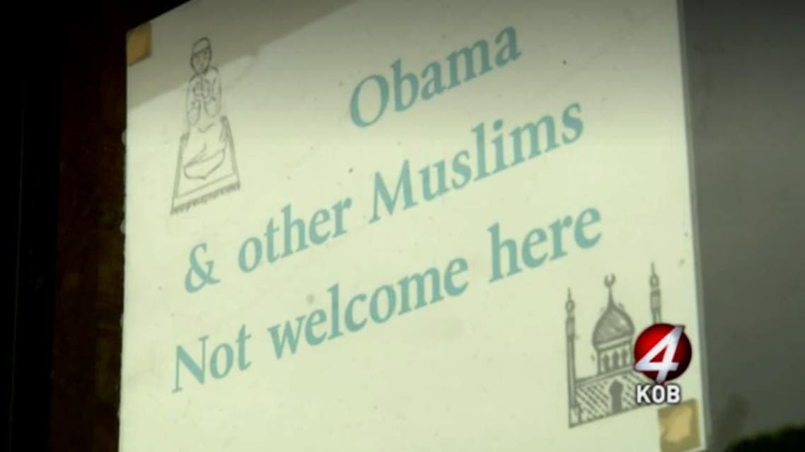 The store, located in the tiny town of Mayhill, south-east of Albuquerque, has reportedly been posting such signs for years. (Photo courtesy: KOB)