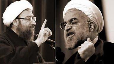 """إيران.. """"الفساد"""" يشعل حرباً كلامية بين روحاني ولاريجاني"""