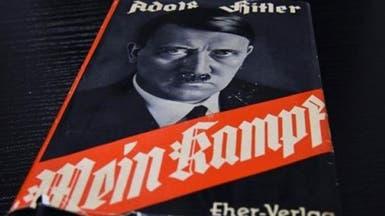 كفاحي.. كتاب هتلر الشهير يجتاج ألمانيا