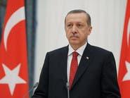 تركيا تلغي كل التجمعات في ألمانيا قبل الاستفتاء