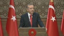 ترکی میں پُھوٹ کے بیج بونے کی کوشش ہو رہی ہے : ایردوآن