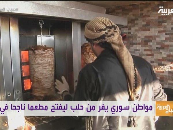 سوري يفر من حلب ليفتح مطعما ناجحا في غزة