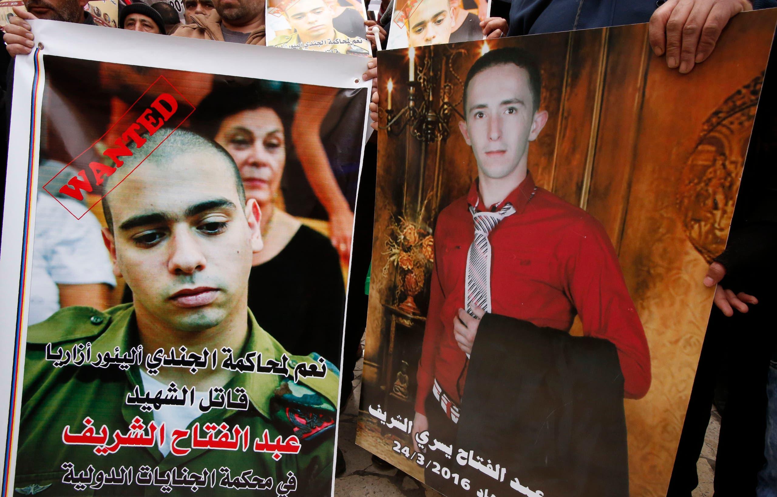 قاتل اسرائیلی فوجی اور مقتول فلسطینی کی تصاویر۔