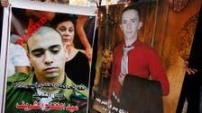 Israeli soldier who shot dead prone Palestinian guilty