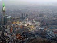 هذه أبرز صور المسجد الحرام في 2016