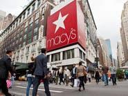 متاجر Macy's الشهيرة تعتزم تسريح موظفين وإقفال فروع