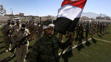 التحالف يقصف بكثافة مواقع الميليشيات بعدة محافظات يمنية