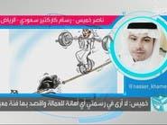 ناصر خميس ينفي الإساءة للعمالة ويرفض الاعتذار