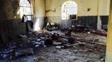 حوثیوں نے 299 مساجد کو تخریب کا نشانہ بنایا : سرکاری رپورٹ