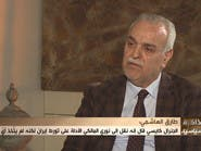 طارق الهاشمي يتهم إيران باستهداف شيعة العراق