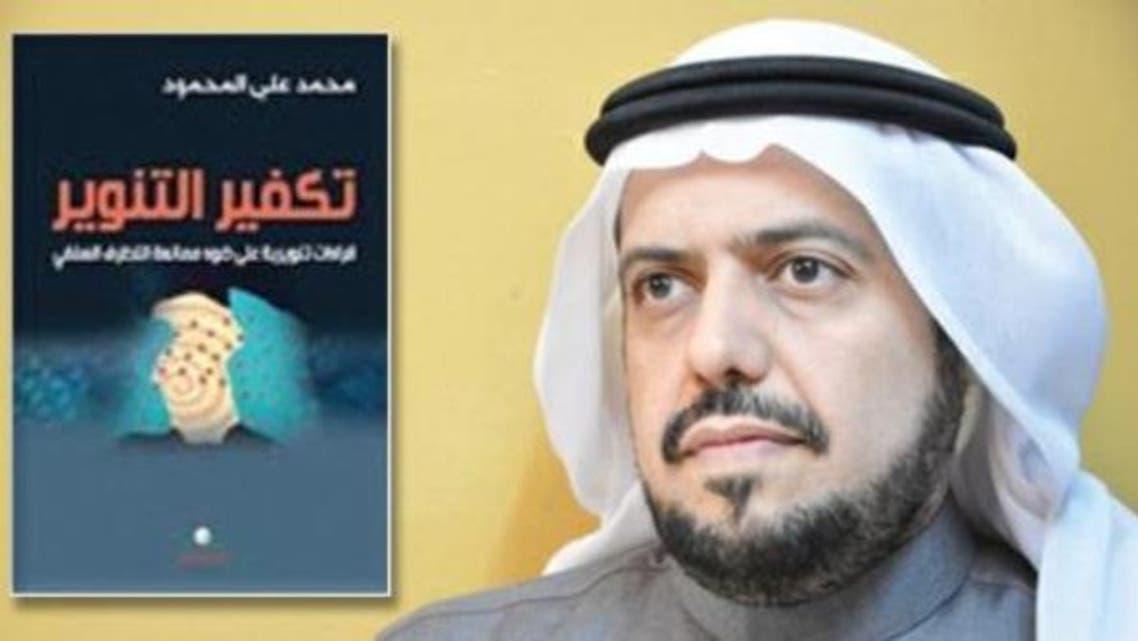 mohammad mahmoud
