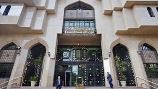 توقعات بتثبيت أسعار الفائدة في مصر