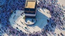 مسجد حرام میں اذان کی سب سے پرانی ریکارڈنگ سماعت فرمائیں