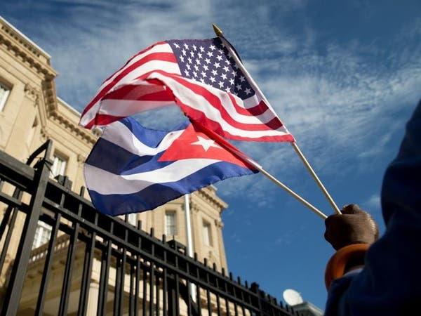 واشنطن تطرد دبلوماسيين كوبيين يعملان بالأمم المتحدة