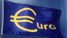 75 % من سندات حكومات منطقة اليورو عوائدها أقل من الصفر