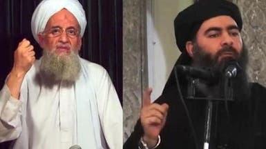 """دار الإفتاء: الصراع بين """"القاعدة"""" و""""داعش"""" يعكس دمويتهما"""