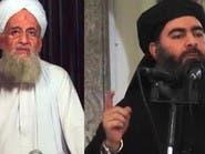 """تعرف على تفاصيل """"تصفية الحسابات"""" بين داعش والقاعدة"""