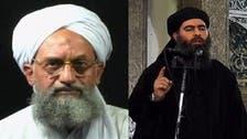 داعش اور القاعدہ ایک ہی سکے کے دو رخ ہیں: افتاء کونسل