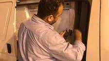السعودية.. ضبط وافد يتلاعب بأسعار الجوال