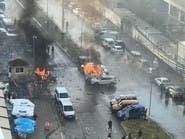 تركيا.. مسلحون أكراد يتبنون هجوم إزمير