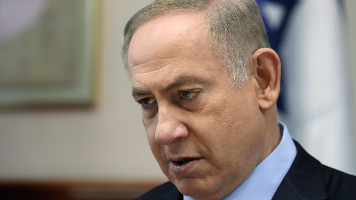 """""""Wait with the celebrations, don't rush,"""" Netanyahu told lawmakers in parliament earlier this week before questioning began. (AFP)"""