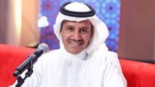 خالد عبد الرحمن يحيي حفلاً غنائياً بالرياض في فبراير