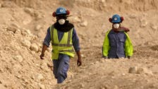 Qatar World Cup bosses' silence on British worker's death irks relatives