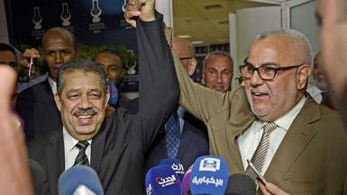 حزب الاستقلال خارج التحالف الحكومي في المغرب