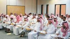 14 سبباً تجعل الطالب السعودي فريسة سهلة للمدرس الخصوصي