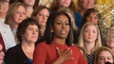 WATCH: Michelle Obama's emotional farewell speech